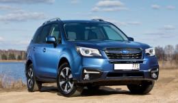 Автосервис Subaru Forester