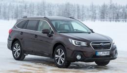 Автосервис Subaru Outback