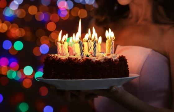Скидка в день рождения 10% (в день рождения, 7 дней до и после него)